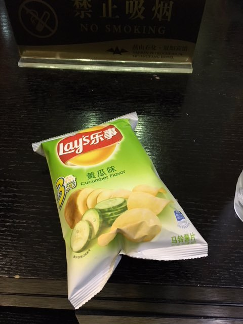 China Trek Day 2 - Cucumber Crisps