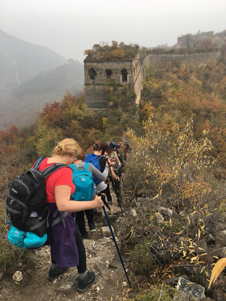 China Trek Day 4 - Huanghuacheng 4