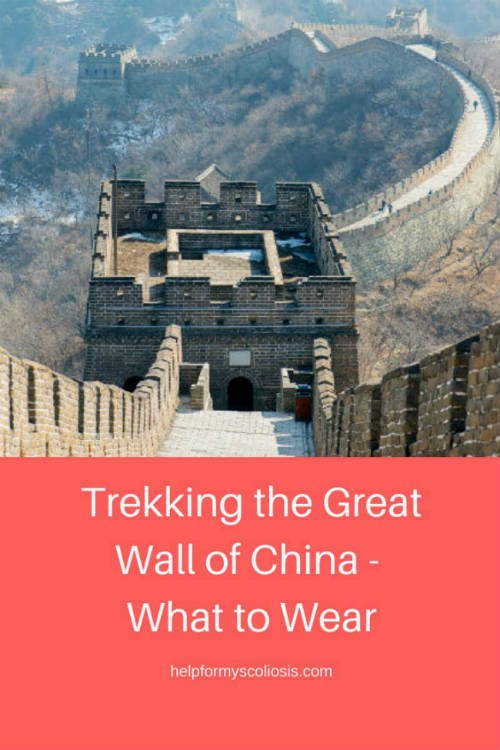 Trekking the Great Wall of China - What to Wear